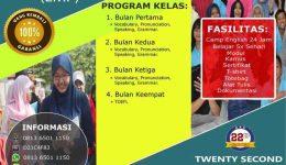 English Master Program